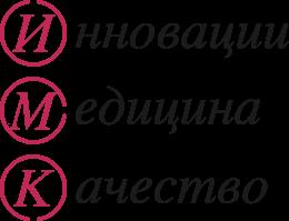 med_ino_kokybe_ru
